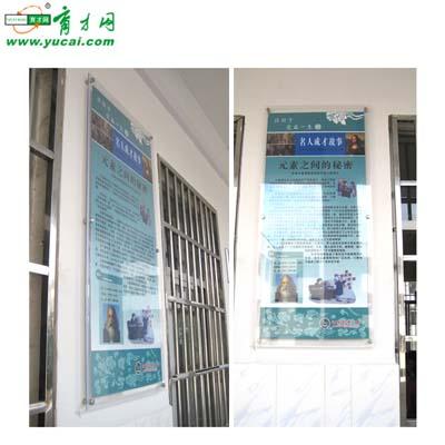 BB平台网/学校装饰画/校园文化布置 走廊文化 中国外国名人成长故事