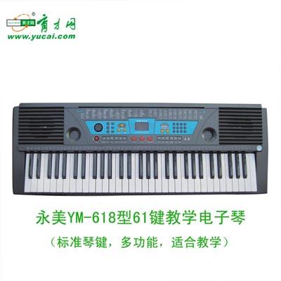 电子琴打击乐器曲谱  牛斗虎 打击乐谱子  豫剧打击乐谱子  最简单的
