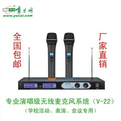 BB平台网-恒达 高级舞台表演专业无线话筒麦克风系统V-22 一拖二 货号51121