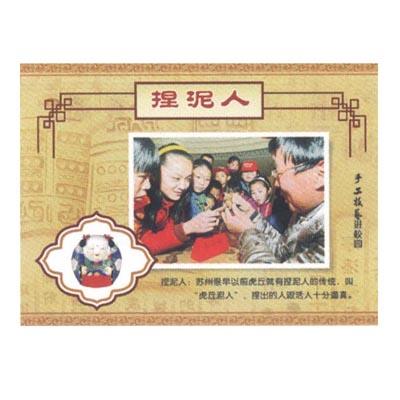 59321校园文化写真展板-传统手工技艺进校园